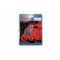 Колодки дискового тормоза на скутер Сузуки Адрес/Сепия 50 кубов [v50g]