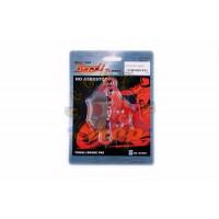 Колодки дискового тормоза на скутер Ямаха Джог/Априо 50 кубов SA 16