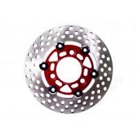 Диск тормозной тюнинг на скутер Хонда Дио/Такт/Лид 200мм RPM